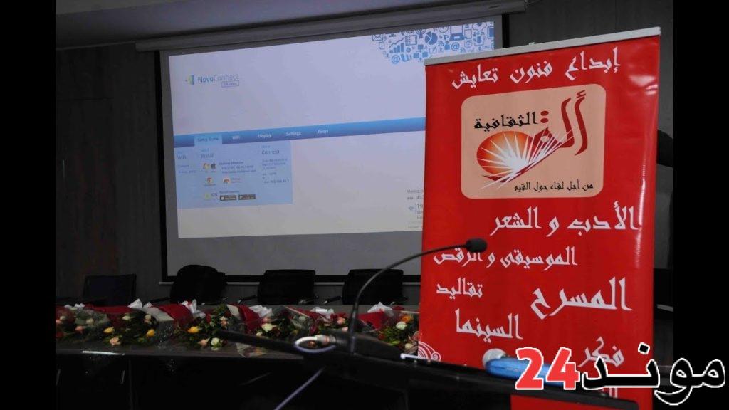 «جائزة توفيق بكار للرواية»… فوز الرواية «الأبيض والأسود» للروائي المغربي عبد الباسط زخنيني بالجائزة الثانية في مسابقة بتونس