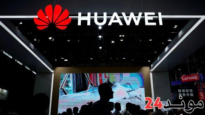 وزارة العدل الأمريكية توجه 13 تهمة لشركة هواوي الصينية بينها انتهاك العقوبات ضد إيران