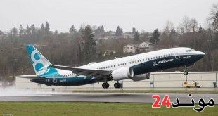 واشنطن تفرض على بوينغ تعديل طراز 737 ماكس لتفادي تكرار مأساة الطائرة الإثيوبية
