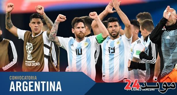 رسميا.. لائحة الأرجنتين لوديتي فنزويلا والمغرب