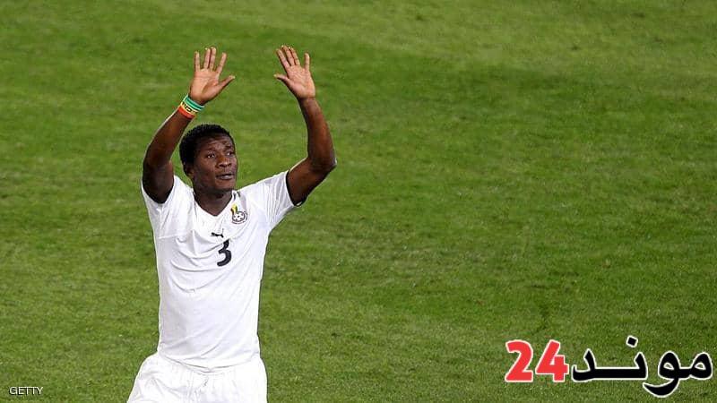 رسميا: احد نجوم المنتخب الغاني يعلن اعتزاله اللعب قبل اسابيع من الكان