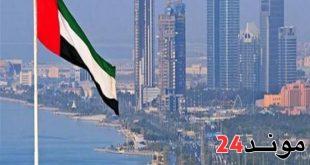 """الإمارات تطلق نظام الإقامة الدائمة """"البطاقة الذهبية"""" وهذخ شروطها"""