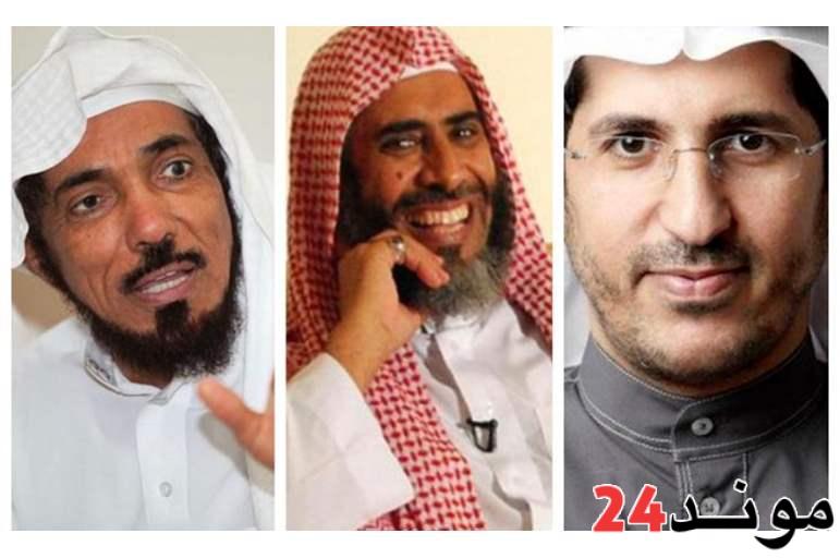 صحيفة بريطانية: السعودية ستعدم سلمان العودة والقرني والعمري بعد رمضان