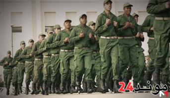 وزير الداخلية: أزيد من 133 ألف شخص قاموا بملء استمارة الإحصاء المتعلق بالخدمة العسكرية-بلاغ-
