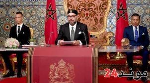 خطاب العرش السامي سيبث على أمواج الإذاعة وشاشة التلفزة ابتداء من الساعة التاسعة من مساء يوم يومه الاثنين