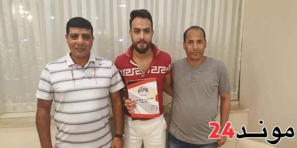 لاعب مغربي اخر يلتحق بالدوري المصري