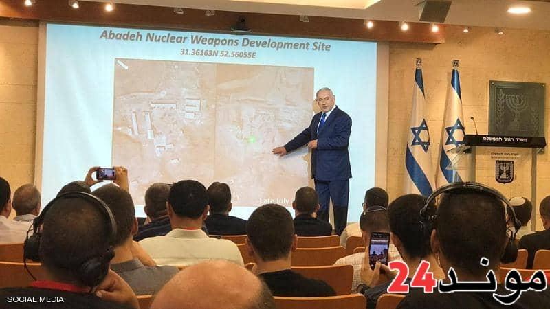 بنيامين نتانياهو: تمكنا من اكتشاف مواقع سرية جديدة على صلة ببرنامج إيران النووي