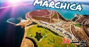 """شاهد اجمل البحيرات بافريقيا"""" بحيرة مارتشيكا بالمغرب"""" … فيديو اكثر من روعة"""
