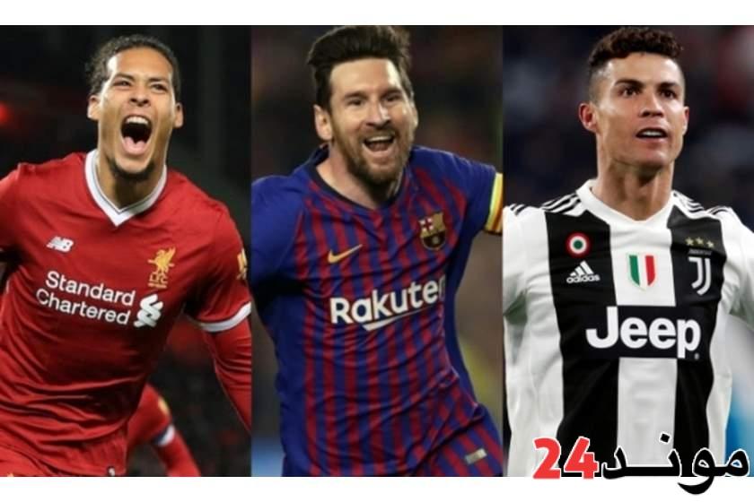 الفيفا: الاعلان عن أسماء المتنافسين على جائزة أفضل لاعب في العالم