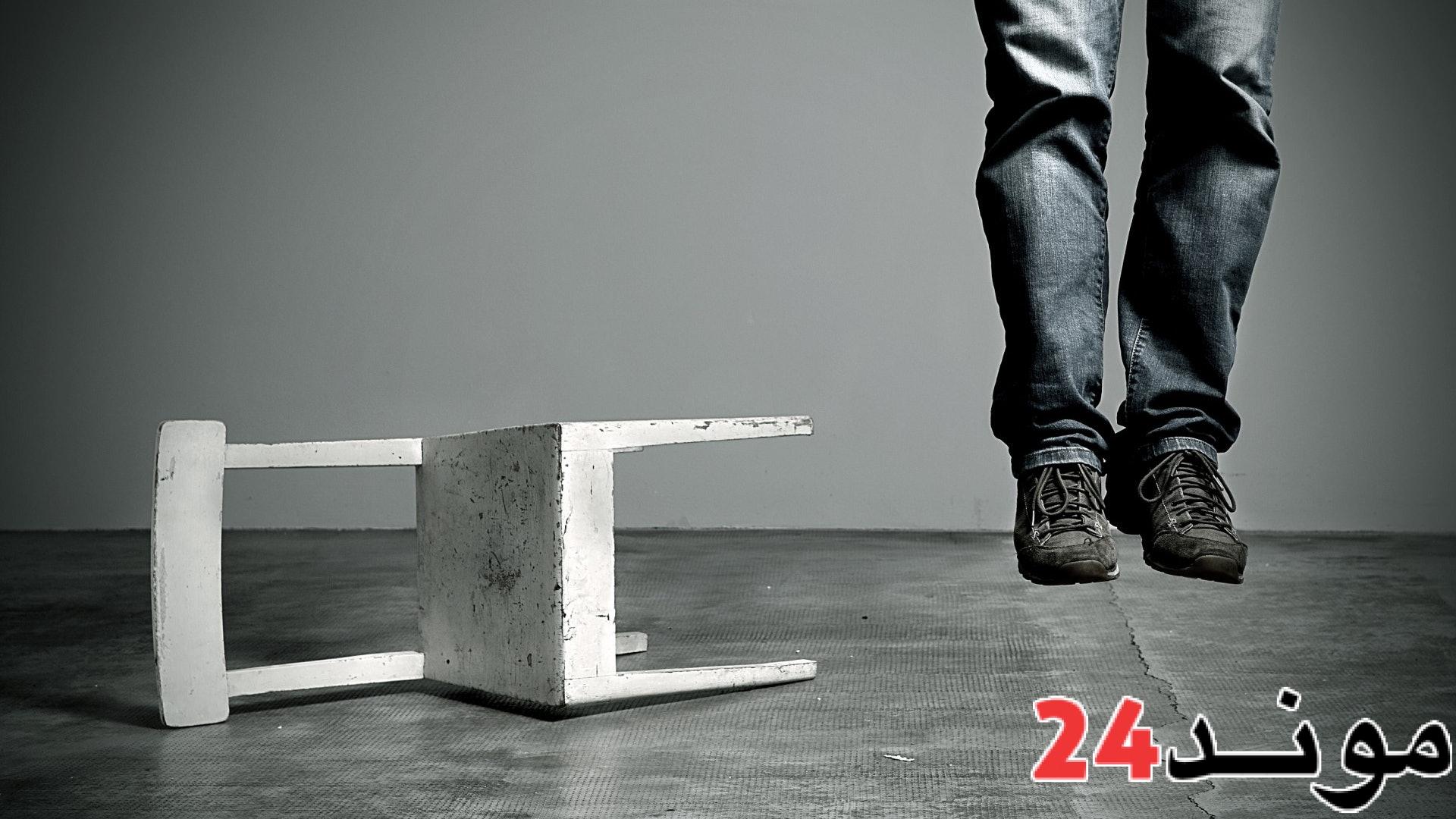 منظمة الصحة العالمية: كل 40 ثانية ينتحر شخص حول العالم