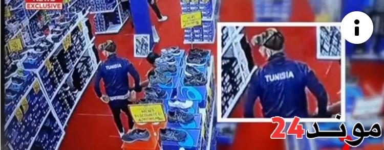 فضيحة… لاعبي منتخب تونس في مونديال استراليا سرقوا الأحذية -بالفيديو-
