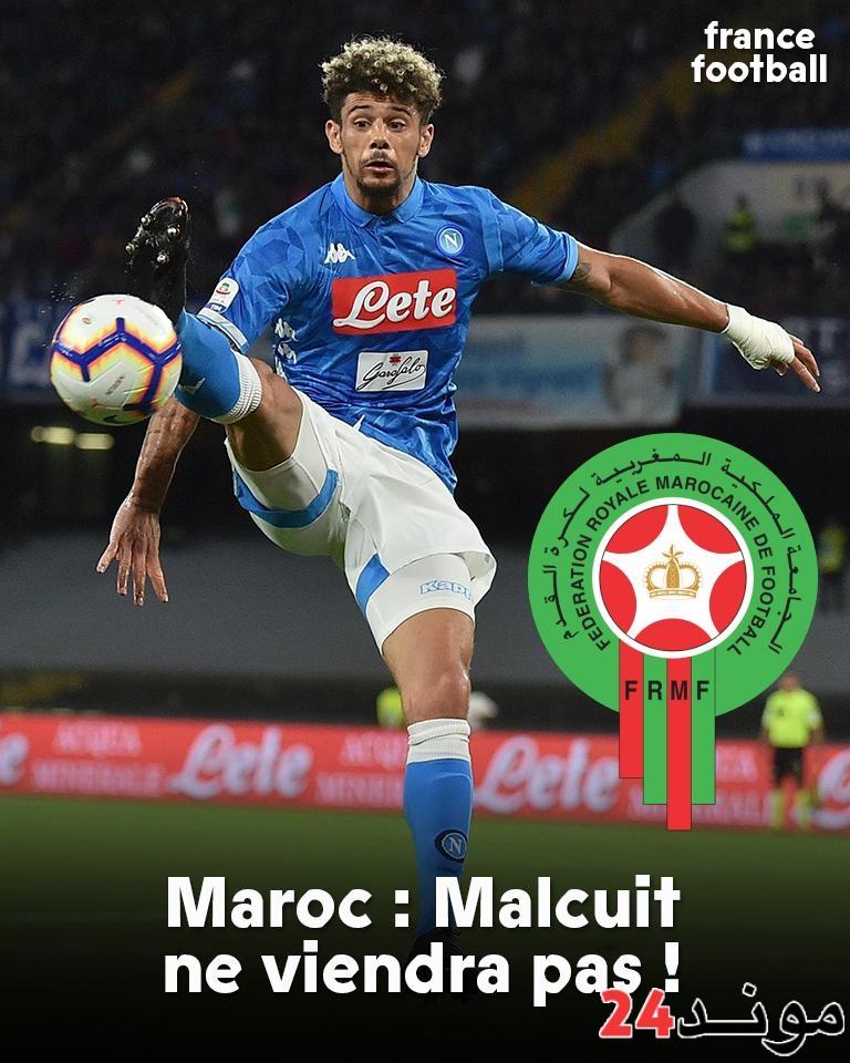 اللاعب ذو الاصول المغربية كيفن مالكويت يرفض تلبية دعوة الناخب الوطني