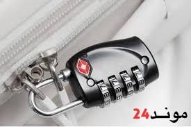 عكس المتوقع استخدام الأقفال في حقائب السفر يجعلها أكثر عرضة للسرقة
