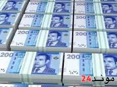 تقرير:  75.5% من المغاربة لديهم أقل من 10 ملايين سنتيم كمدخرات