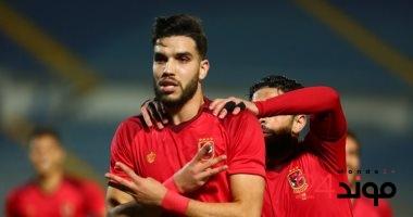 رسميًا… فريق الاتفاق السعودي يعلن عن استعارة اللاعب المغربي وليد أزارو