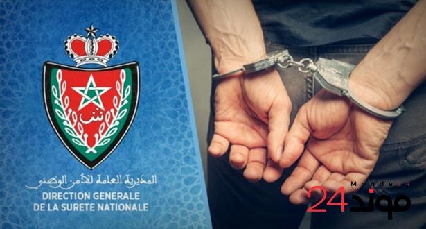 مراكش: الرشوة تقود رئيس جماعة الى الاعتقال
