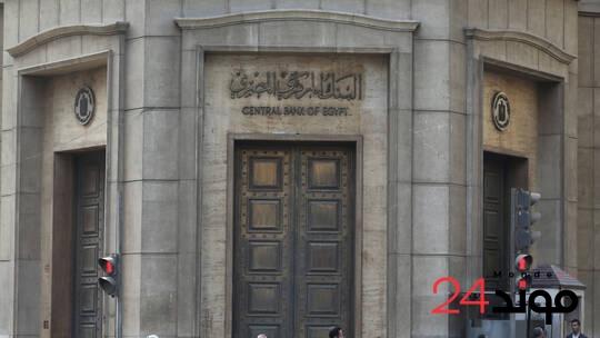 مصر تعلن البدء في طبع عملة بلاستيكية جديدة