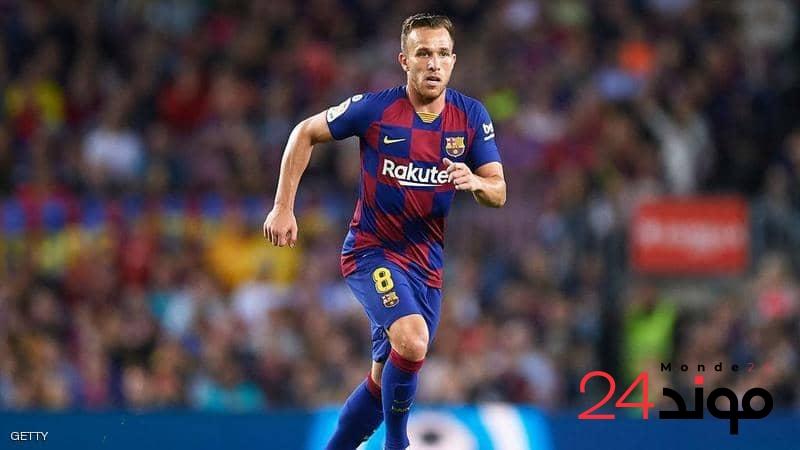 رسميا برشلونة يعلن بيع أرتور إلى يوفنتوس