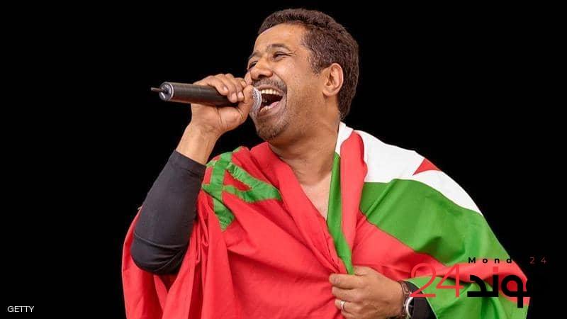 كغني الراي الجزائري: أحلم باتحاد الدول المغاربية