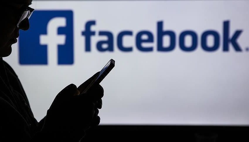 """شركة """"فيسبوك"""": إطلاق منصة جديدة موجهة لعشاق الأخبار باسم """"النشرة"""""""