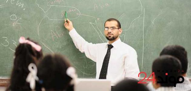 المعلم المربي – ذ. عبدالقادر الصالحي