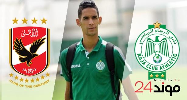 جزئيات بسيطة تفصل اللاعب المغربي بدر بانون من الانتقال إلى الأهلي المصري