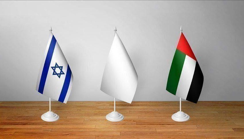 لقاء اقتصادي اماراتي اسرائيلي لبحث سبل الاستثمار والتعاون الاقتصادي المشترك