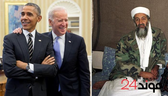 رسائل هيلاري… أوباما ونائبه كانا على علم بمكان بن لادن