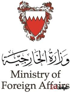 مملكة البحرين تعرب عن تضامنها مع المغرب تجاه اعتداءات ميليشيات البوليساريو