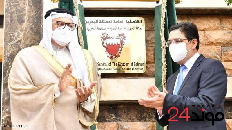 مملكة البحرين تدشن قنصليتها في مدينة العيون بالصحراء المغربية كثاني بلد عربي