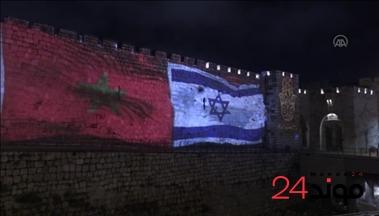 صحيفة عبرية: إسرائيل والمغرب تتفقان على تسيير رحلات مباشرة بينهما