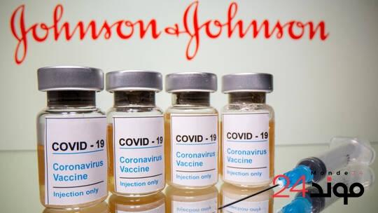 الولايات المتحدة الأمريكية تعلق توريد لقاح جونسون آند جونسون بسبب وفرة اللقاحات