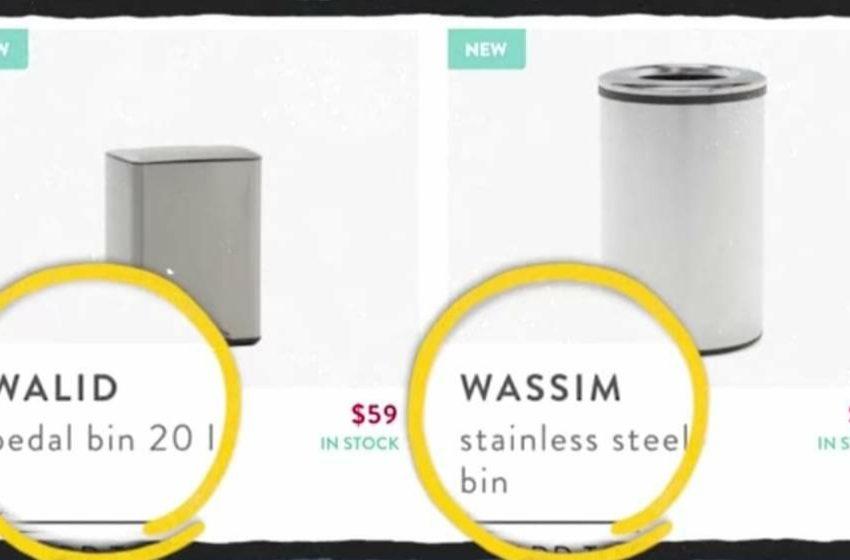 كندا: شركة في كيبيك تعتذر بعد تسمية صناديق قمامة بأسماء عربية