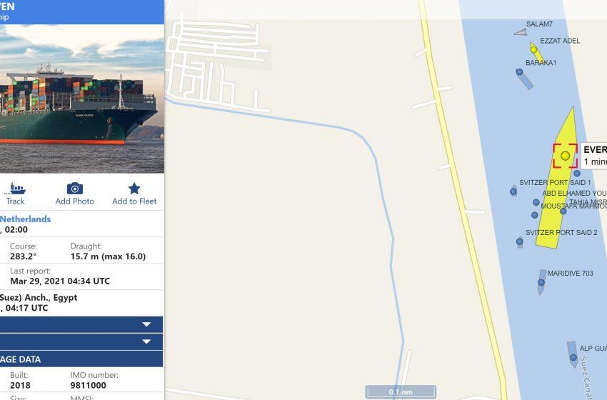 مصر: المحكمة الاقتصادية ترفض طعنا على احتجاز السفينة العملاقة