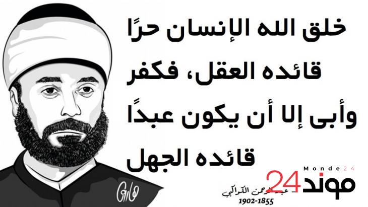 الإستبداد وأضراره الإجتماعية – ذ. محمد أزرقان