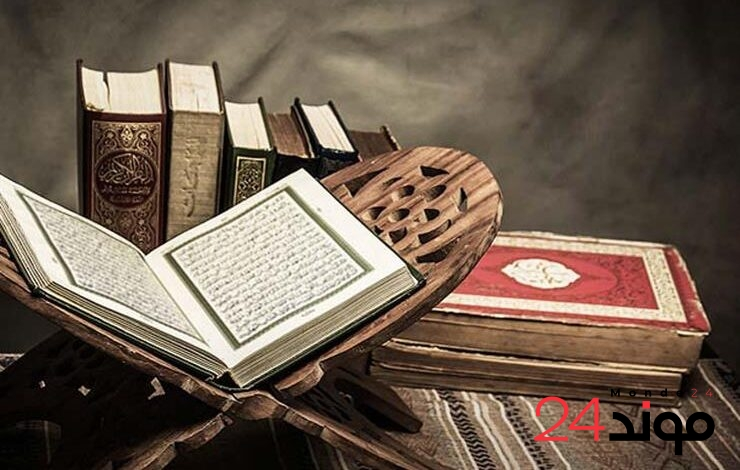 سنن التغيير في القرآن – ذ. محمد أزرقان