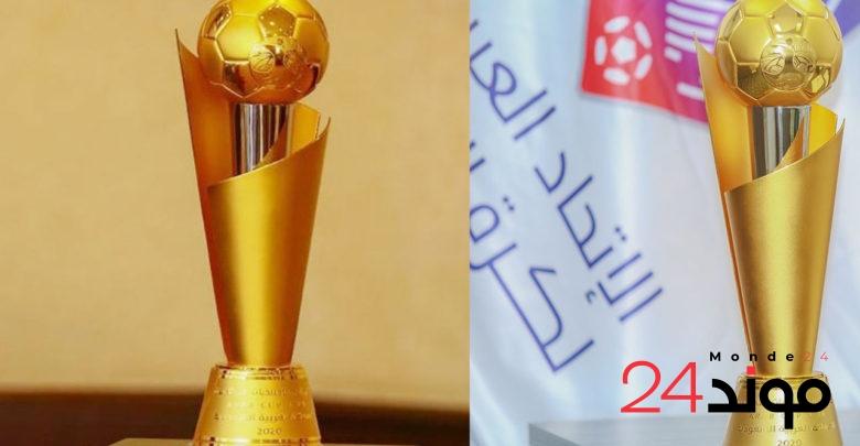"""الاتحاد العربي يقرر تاجيل إقامة النسخة الرابعة من بطولة كأس العرب للمنتخبات لأقل من 17 سنة ،""""مؤقتا"""""""