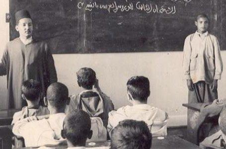 ذكريات المدرسة.. قصة مدرس – ذ. محمد أزرقان