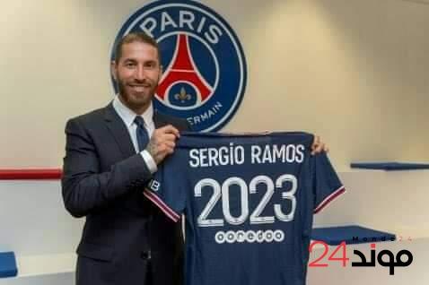رسميا.. سيرخيو راموس إلى باريس سان جيرمان حتى صيف 2023